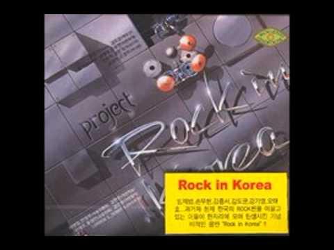 임재범 - Rock in Korea.avi