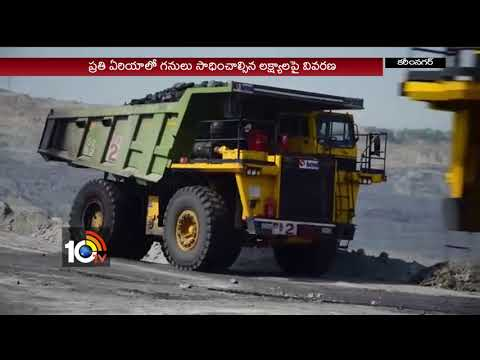 Special Story On Singareni Coal Mines   MD Sridhar Meets With Singareni Directors   TS   10TV