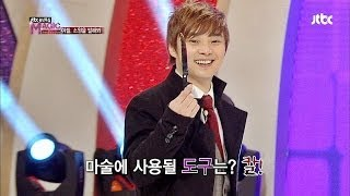 조금(?) 위험한 마술! 굳은 표정의 강용석! 송년특집 매직 쇼쇼쇼