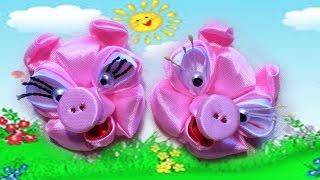 Поделка Cвинка из Ленты / Animal Crafts for Kids / DIY Animal Crafts