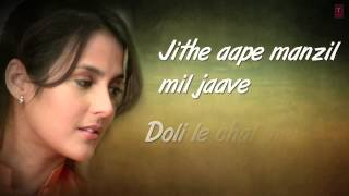 Heer Unplugged Full Song with Lyrics | Hostel | Vatsal Sheth, Tulip Joshi
