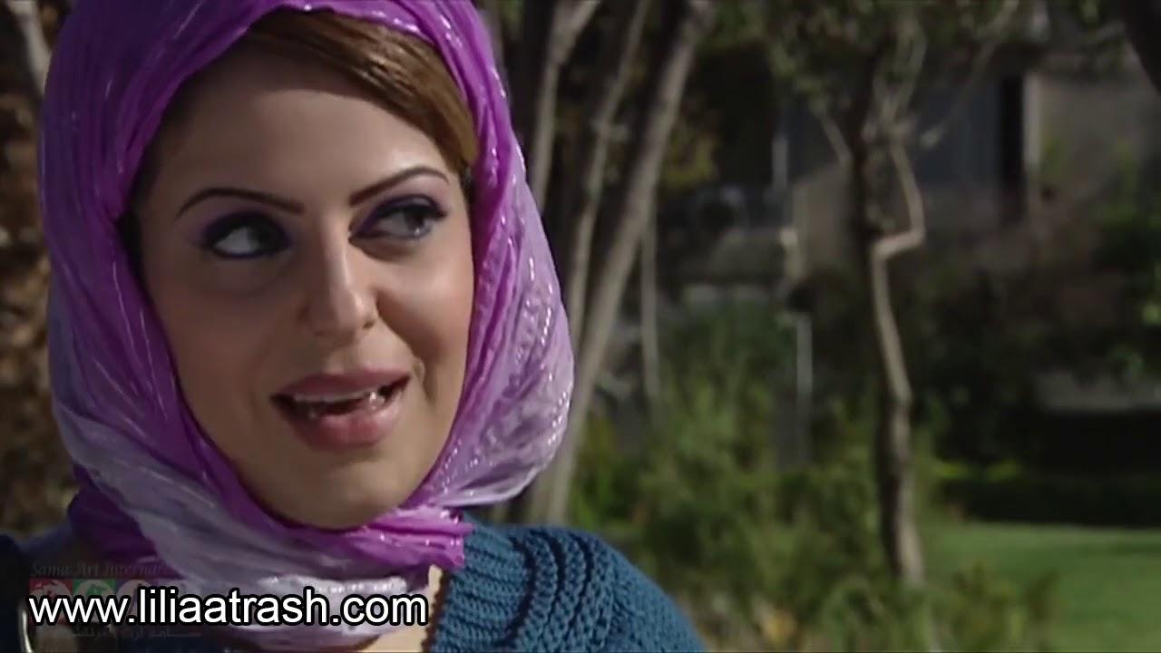 أهل الغرام -  عندي أسرار بنات ليوم الأسرار وقفت على أسم رفيقك ! ليليا الأطرش