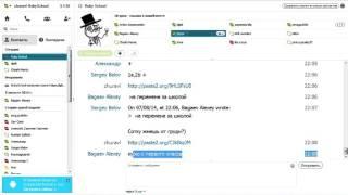 Ruby School   Lesson 18 подборщик забытого пароля HD