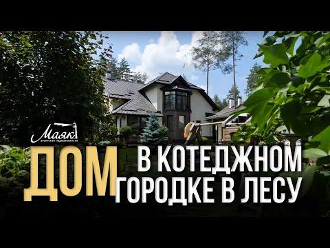 Продажа дома в Мархаловке, Киевская область