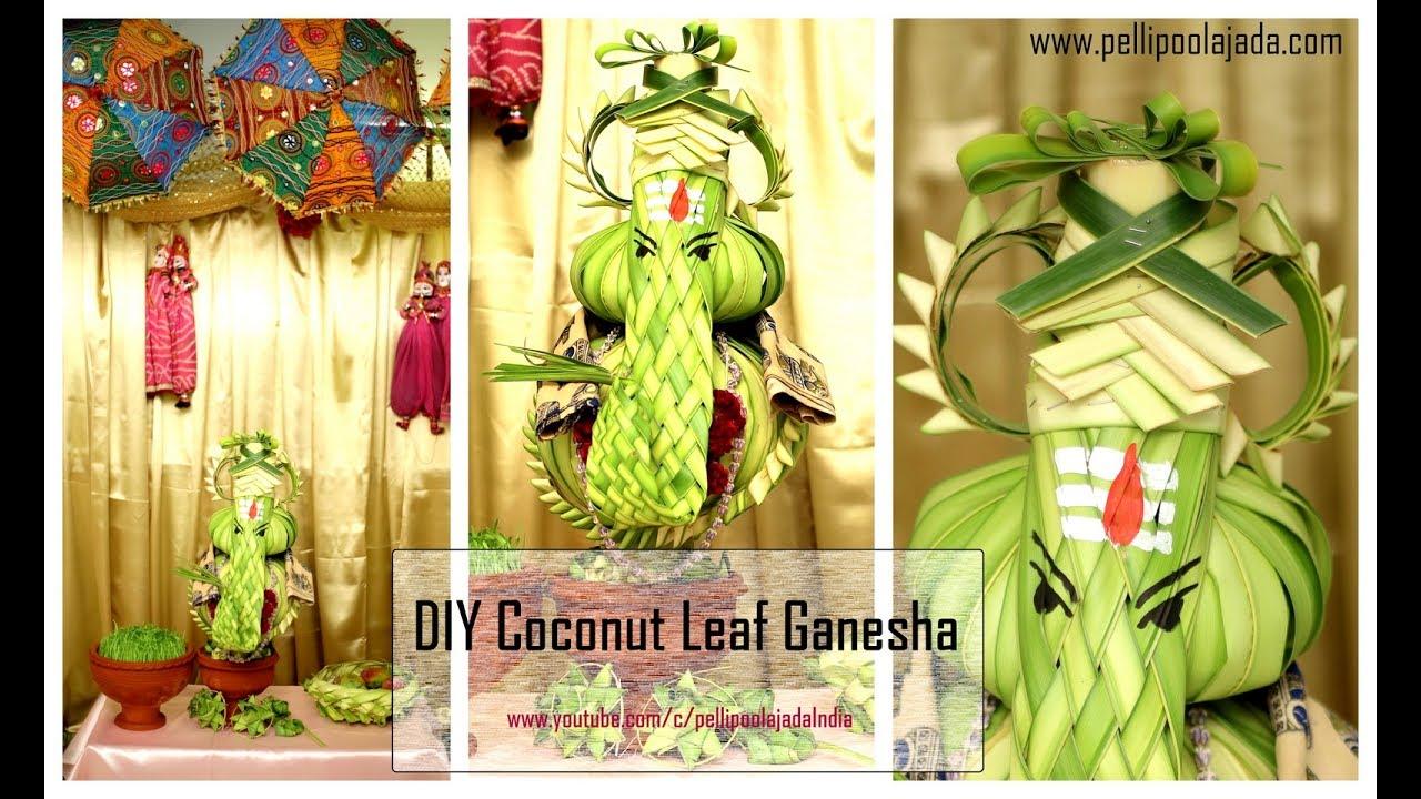 Eco friendly ganesha coconut leaf ganesha youtube eco friendly ganesha coconut leaf ganesha junglespirit Gallery