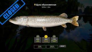 Трофейная щука на р Северский Донец Русская Рыбалка 4