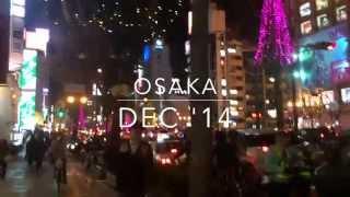 // Winter in Osaka Vlog // MegacityPrincess