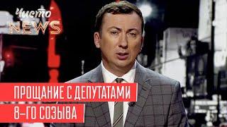 Провал Саакашвили на конкурсе двойников Владимира Зеленского