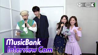 (ENG SUB)[MusicBank Interview Cam] 수빈,아린 (Soobin , Arin Inte…