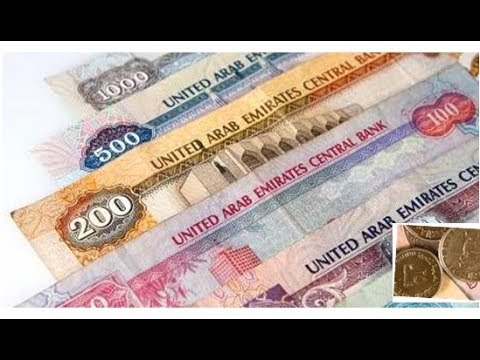 Official Exchange Rates Of AED UAE Dirham... | Currencies and banking topics #23