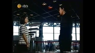 江口洋介、石田光「讓你們結婚吧!」12回完(有線粵語/1997年)