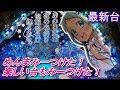 【カーリング女子】吉田知那美の決め顔!最高です!!!