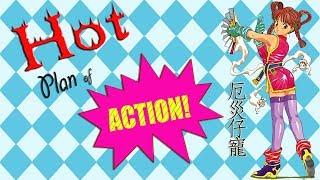 厄災仔寵: Accursed Misfortune Kocho Chapter #3 Entertainment With An Ulterior Motive