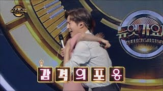 [Duet song festival] 듀엣가요제 - EXO Su ho, Stage a sweet duet~ 'What's biting you?' 20160610
