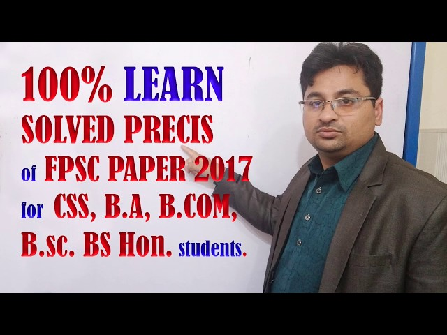 PRECIS SOLVED FPSC 2017 PAPER PART 1