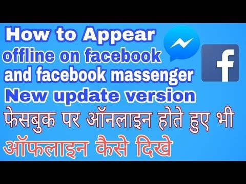 How To Appear Offline On Facebook, Facebook Messenger New Update By Tech Aapka