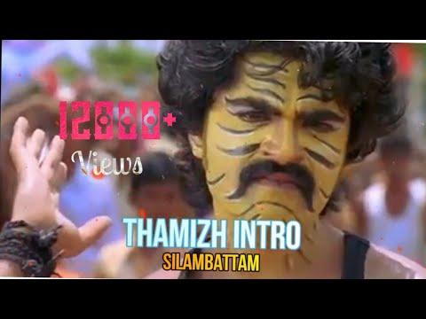 Thamizh Intro BGM (Theme) | Silambattam | Yuvan Shankar Raja | Mass Intro BGM♥