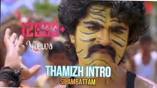 Thamizh Intro BGM (Theme)   Silambattam   Yuvan Shankar Raja   Mass Intro BGM♥