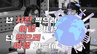 20200625 배성재의 텐 with : 이종범 (배텐…