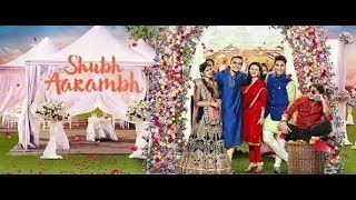 Shubh Aarambh 2017 Full Movie