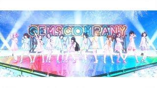 【Official MV】「JAM GEM JUMP!!!」Full ver.【GEMS COMPANY】