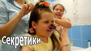 Девчачий влог / Сестры хохотушки / За кадром