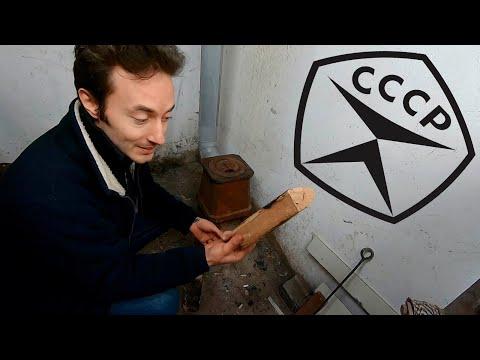 Реактивная советская буржуйка