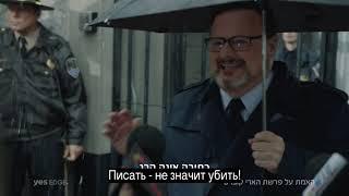 «Правда о деле Гарри Квеберта» – новый остросюжетный сериал