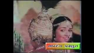 Download Ra navghan 1 clip0 MP3 song and Music Video