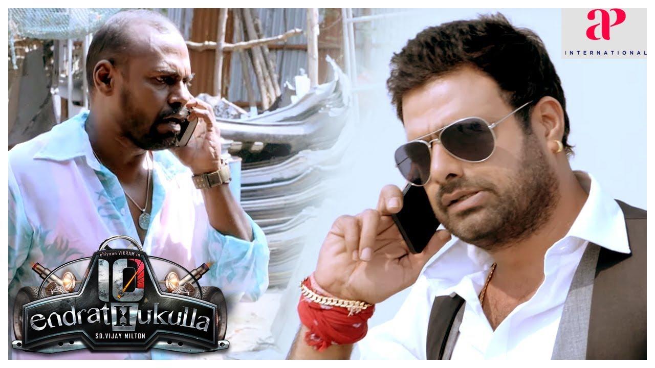 Download 10 Endrathukulla Movie Scene | Abhimanyu Singh plans to kidnap Samantha | Vikram | Pasupathy