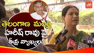 Congress Leader DK Aruna Comments on Minister Harish Rao | Telangana Politics | YOYO TV Channel