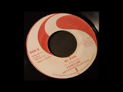 Frontline & Generation Gap Band - Mt. Zion