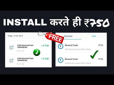 1 Lifafa ➡ 750 रुपए !! 10 ➡ 7500 रुपए !!