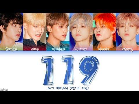 NCT DREAM (엔시티 드림) - '119' LYRICS [HAN ROM ENG COLOR CODED] 가사