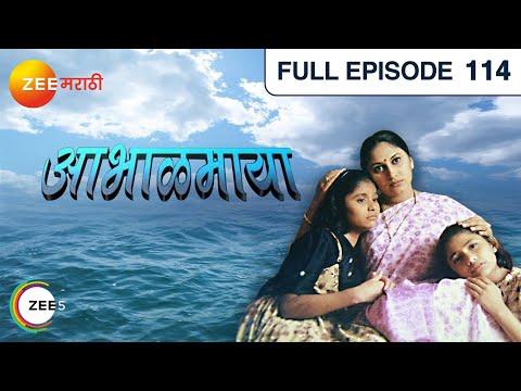 Abhalmaya Part I - Episode 114