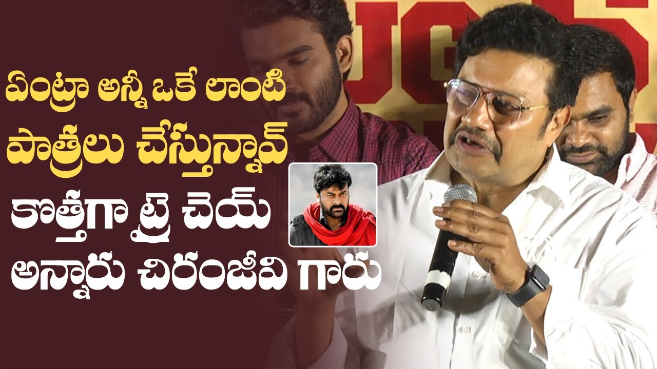 Download Actor Sai Kumar Shares His Recent Conversation With Chiranjeevi | MS entertainments