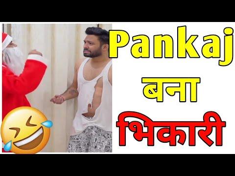 Download Pankaj Bana Bhikari😜 Video   BakLol Video