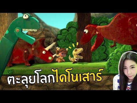 Roblox เม อค ณยายผ กลายเป นหม จะเก ดอะไรข น Playing As Peppa พ เมย และโดน ทตะล ยโลกไดโนเสาร Little Big Planet 3 Devilmeiji Youtube