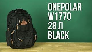 Розпакування Onepolar W1770 28 л Black