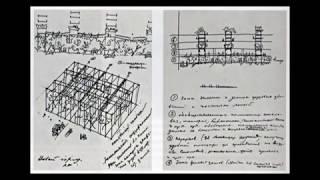 Лекция «Урбанистические утопии: Лавинский, Хидекель, Крутиков и другие» | Юлия Старостенко