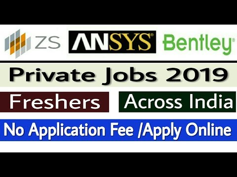 Private Job Vacancy 2019 II How to Apply Online II Learn Technical