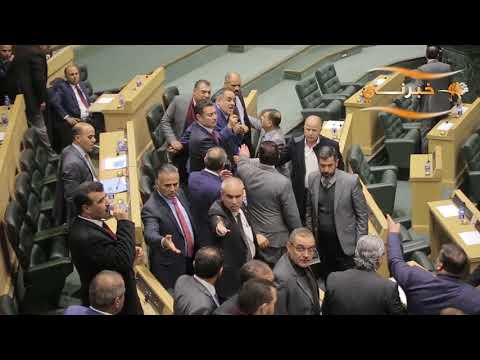 مشادات وفوضى في مجلس النواب