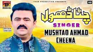 Chitta Dholey Mustaq Ahmad Cheena -.mp3