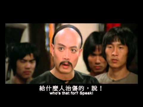 Download Shaolin Rescuers (1979) Shaw Brothers **Official Trailers** 街市英雄