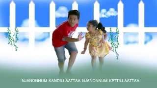 Cycle Vannu Song with Lyrics | Jilebi | Jayasurya, Remya Nambeesan