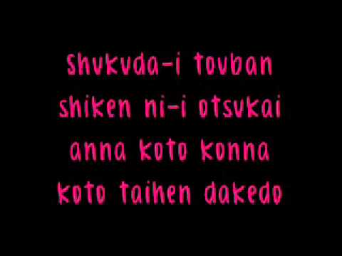 Doraemon Theme Song with Lyrics