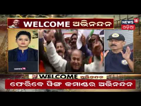 Watch Peoples Reaction At The India Gate On The Release Of IAF Pilot Abhinandan
