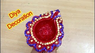 beautiful diya decoration/ simple diya decoration/how to decorate diya for competition#kids#diy#fun