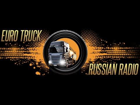 Euro Truck Russian Radio Convoy