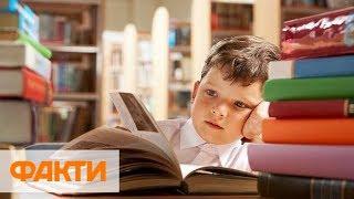 Дети и гаджеты | Читают ли украинские тинейджеры и посещают ли библиотеки